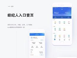 美商版App
