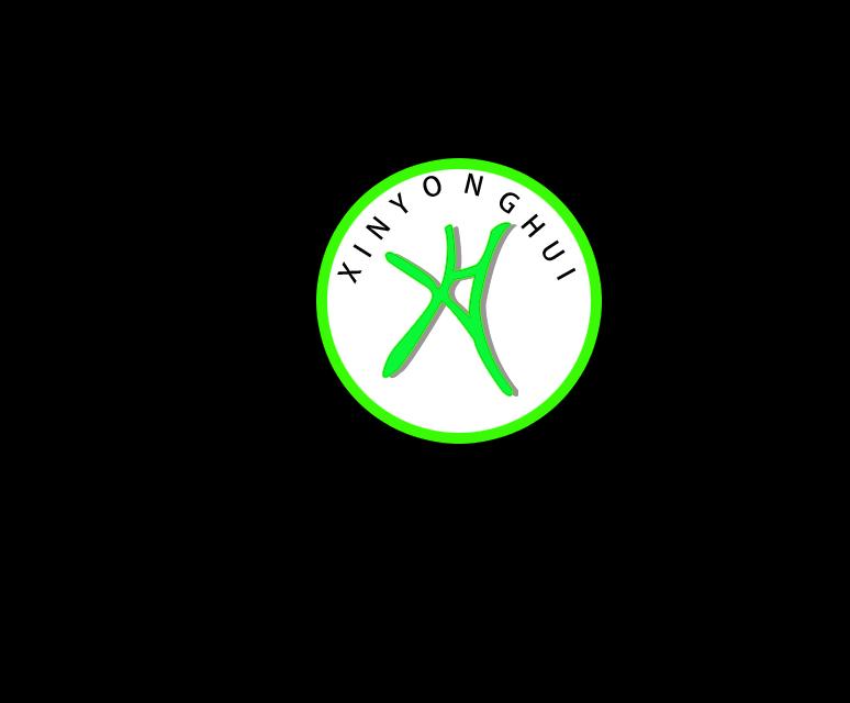 灵感源于公司名字的首字母xyh.图片
