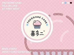 THEODORE CAKE 喜多二蛋糕