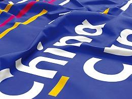 第12届中国杯帆船赛品牌视觉系统设计
