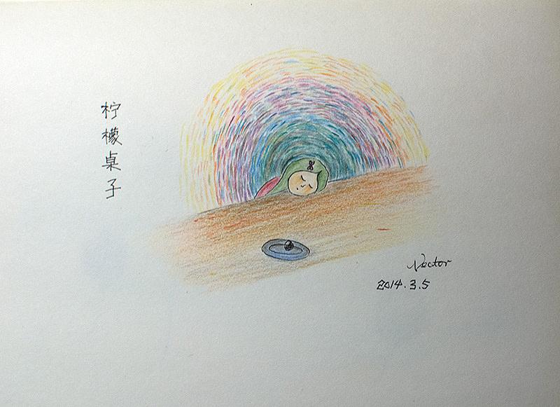 手绘涂鸦集|纯艺术|彩铅|vector01 - 原创作品 - 站酷