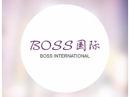 """BOSS国际""logo提案【郭设计】【尔闻墨间】"