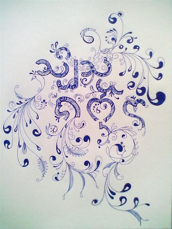 民族图案手绘插画 绘画习作 插画 伊兹迪哈尔张晓蕊