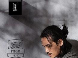 男装--首页