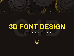 3D字体练习