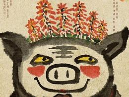 """电视剧《赘婿》:""""扮猪吃虎""""概念海报"""