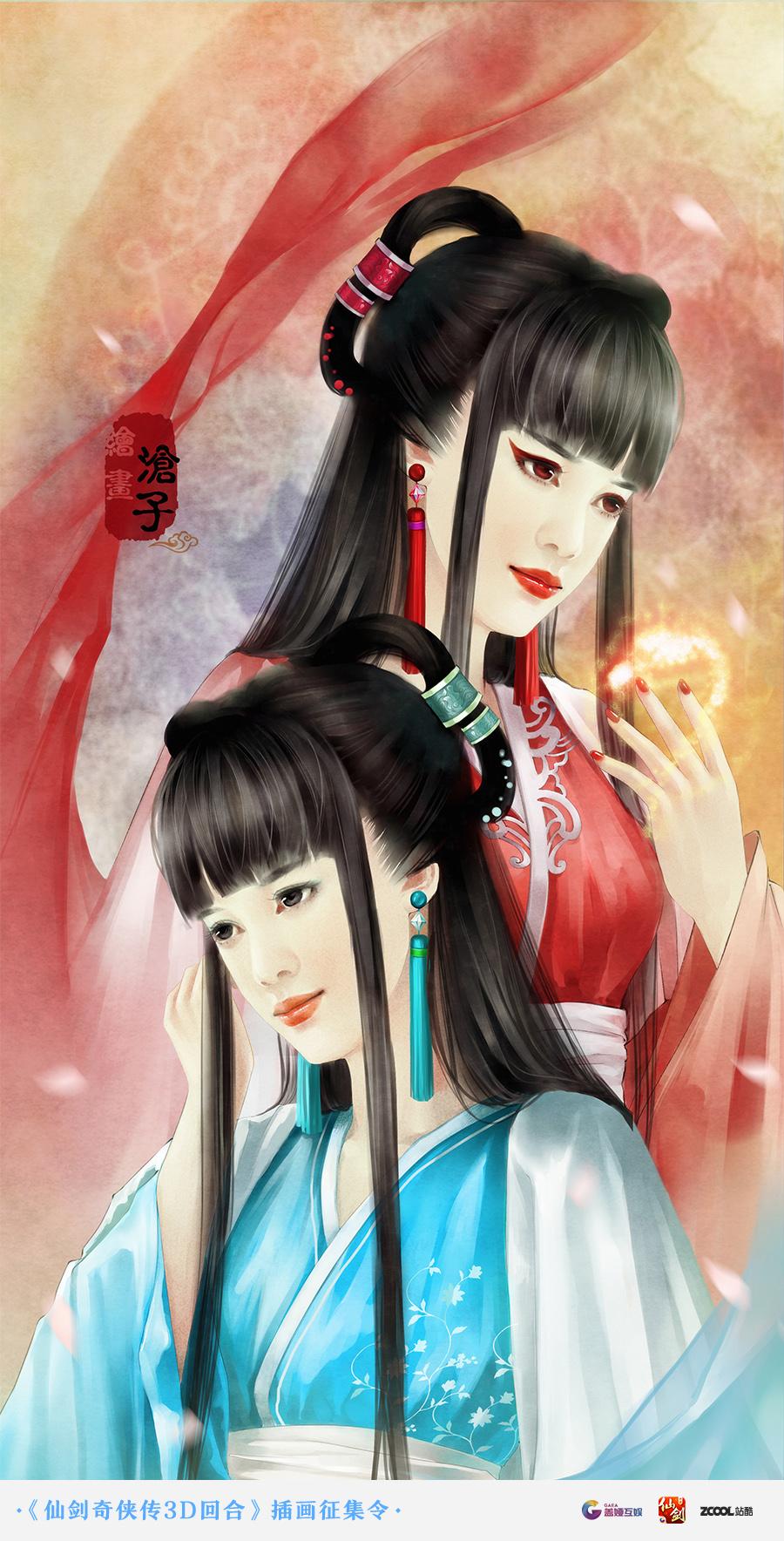 仙剑三-红蓝龙葵和雪见