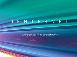 远东能源服务-标志设计