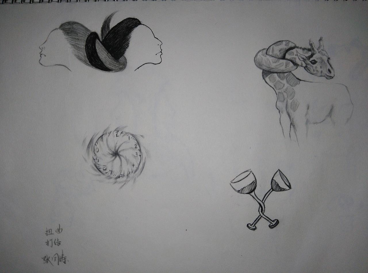 图形创意 作业图片