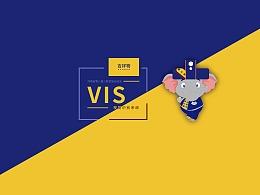 第八届河南少数民族运动会吉祥物VIS