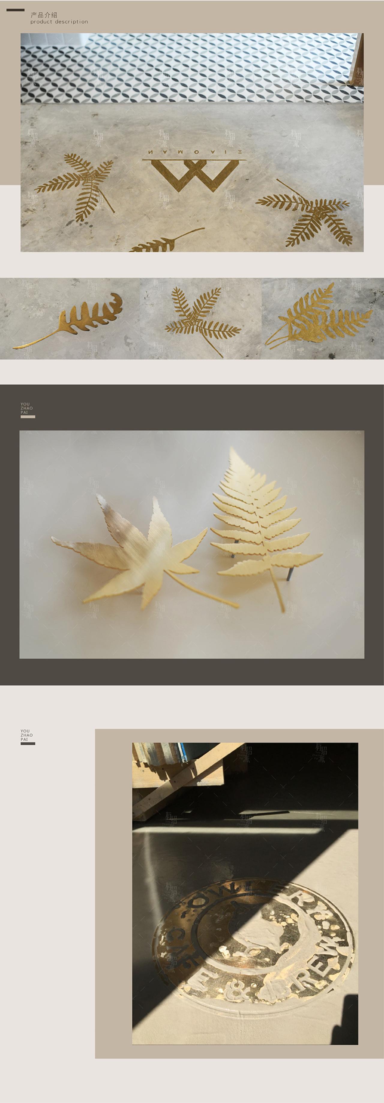 黄铜字_水泥镶嵌 纯黄铜字 空间 展示设计  诺一DESIGN - 原创作品 - 站酷 ...
