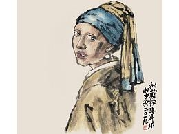 临世界名画—戴珍珠耳环的少女
