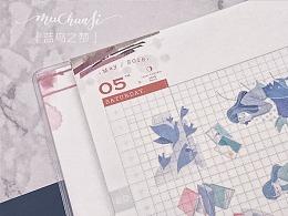 蓝鸟之梦-纸胶带插画-木蝉司