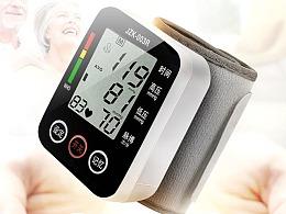 二类电商产品页面血压计
