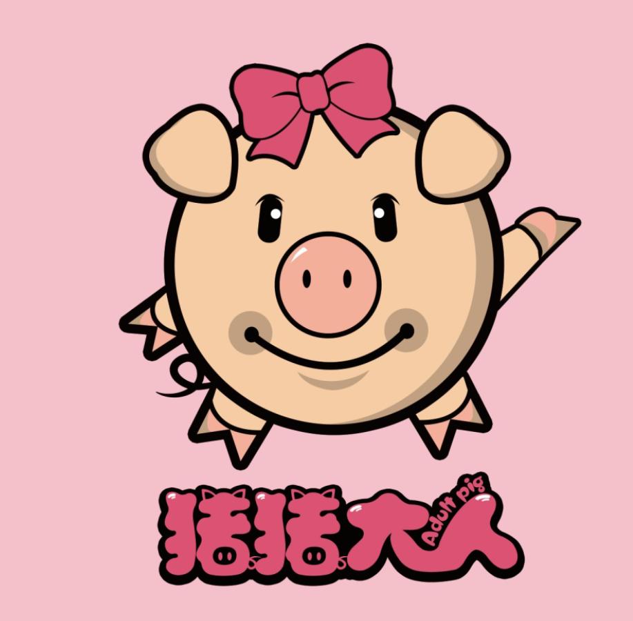 猪猪棉鞋编织法