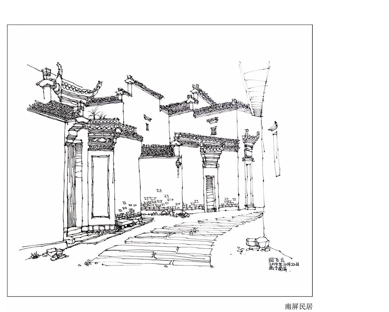 建筑设计图线稿