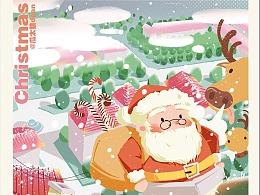 《Christmas·圣诞》