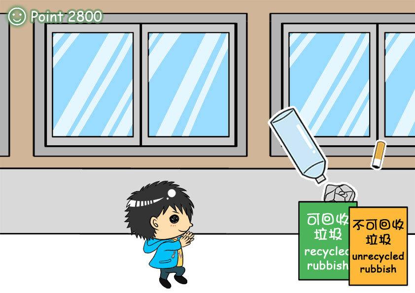 原创动画公益广告—低碳游戏图片