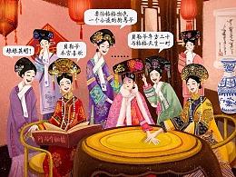 马牌轮胎——清宫春节四景邮票
