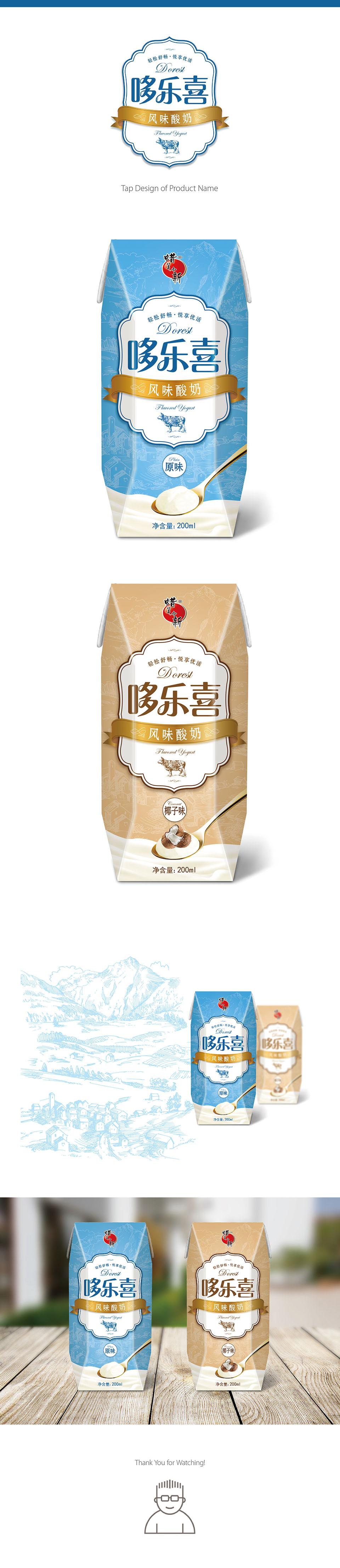 哆乐喜酸奶包装设计