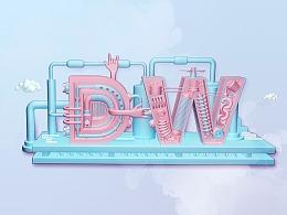 "C4D模型制作-""DW""手表设计"