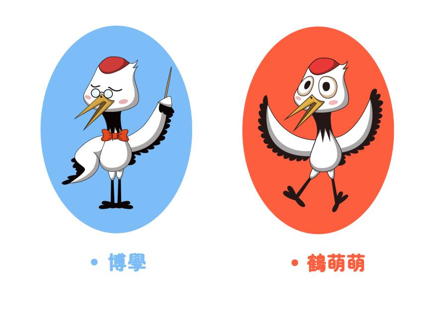 心随鹤飞翔-飞鹤卡通形象全球创意征集设计--鹤图片