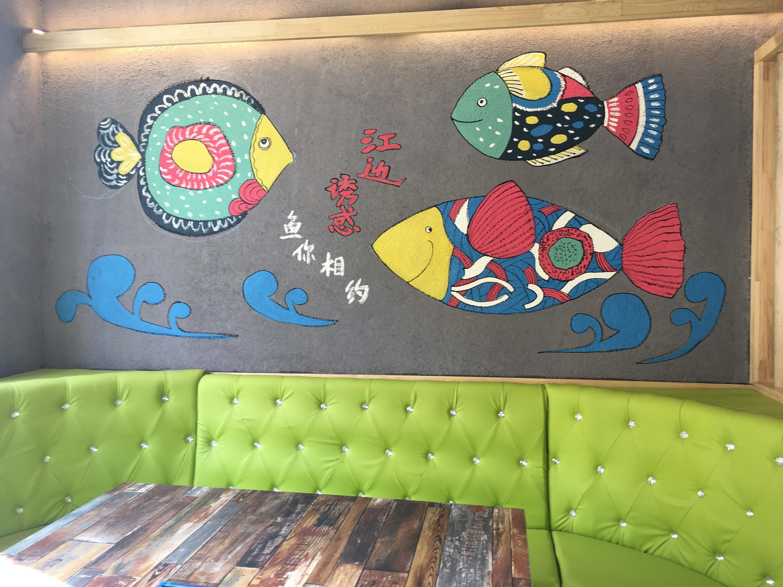 烤鱼店装饰壁画.手绘墙