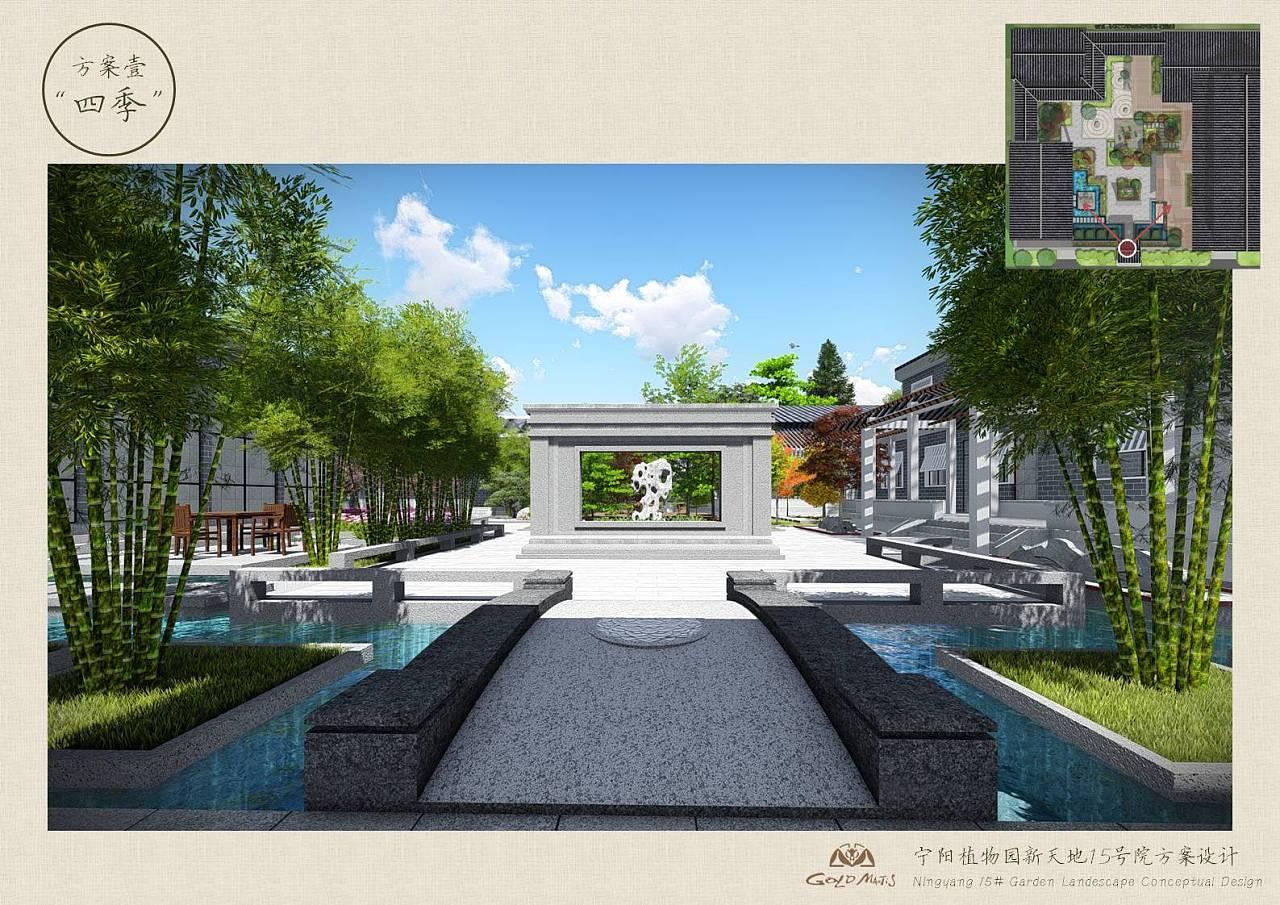 新中式 会所庭院设计图片