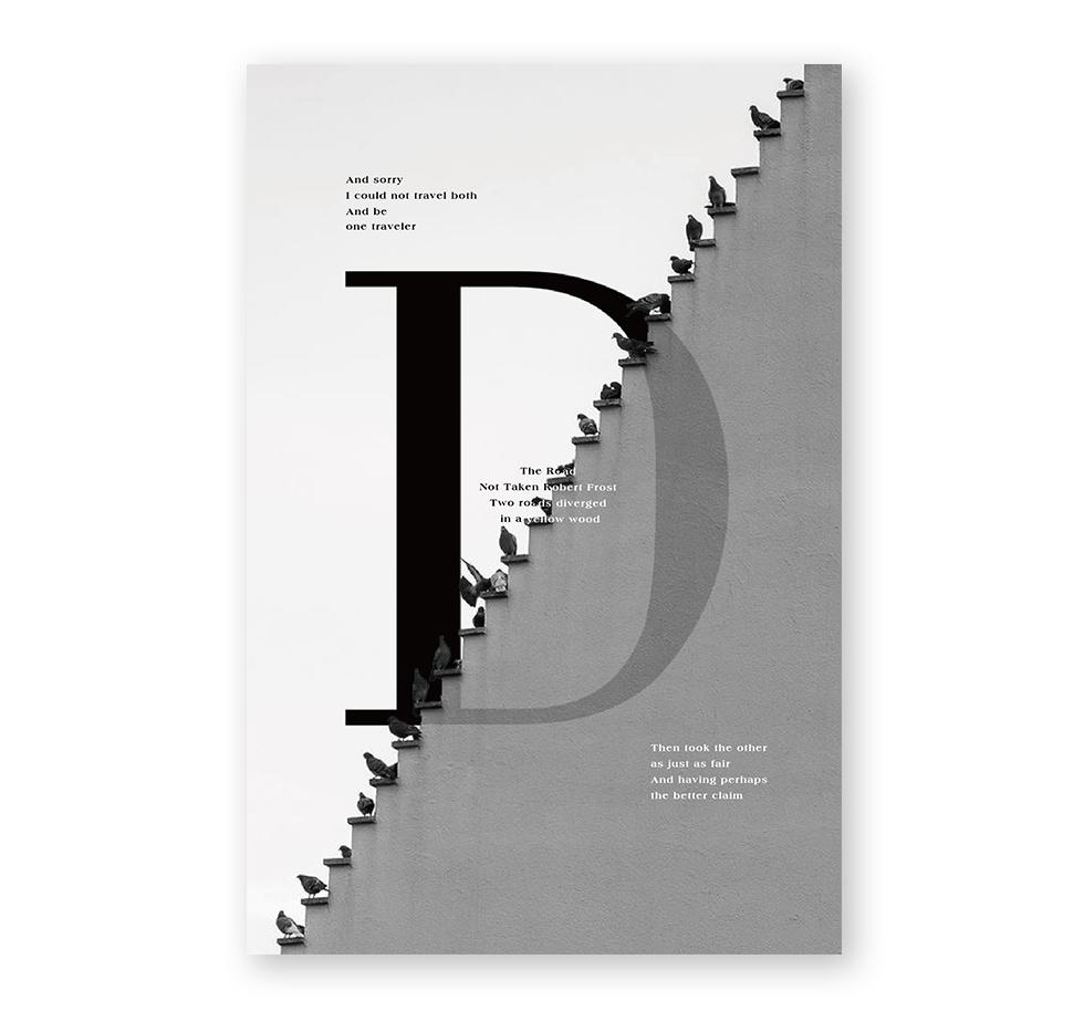 文字排版海报设计 英文字体图片