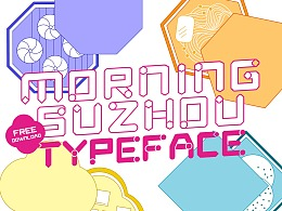 MORNING SUZHOU 苏州设计,早点开始 字体 - 开源字体