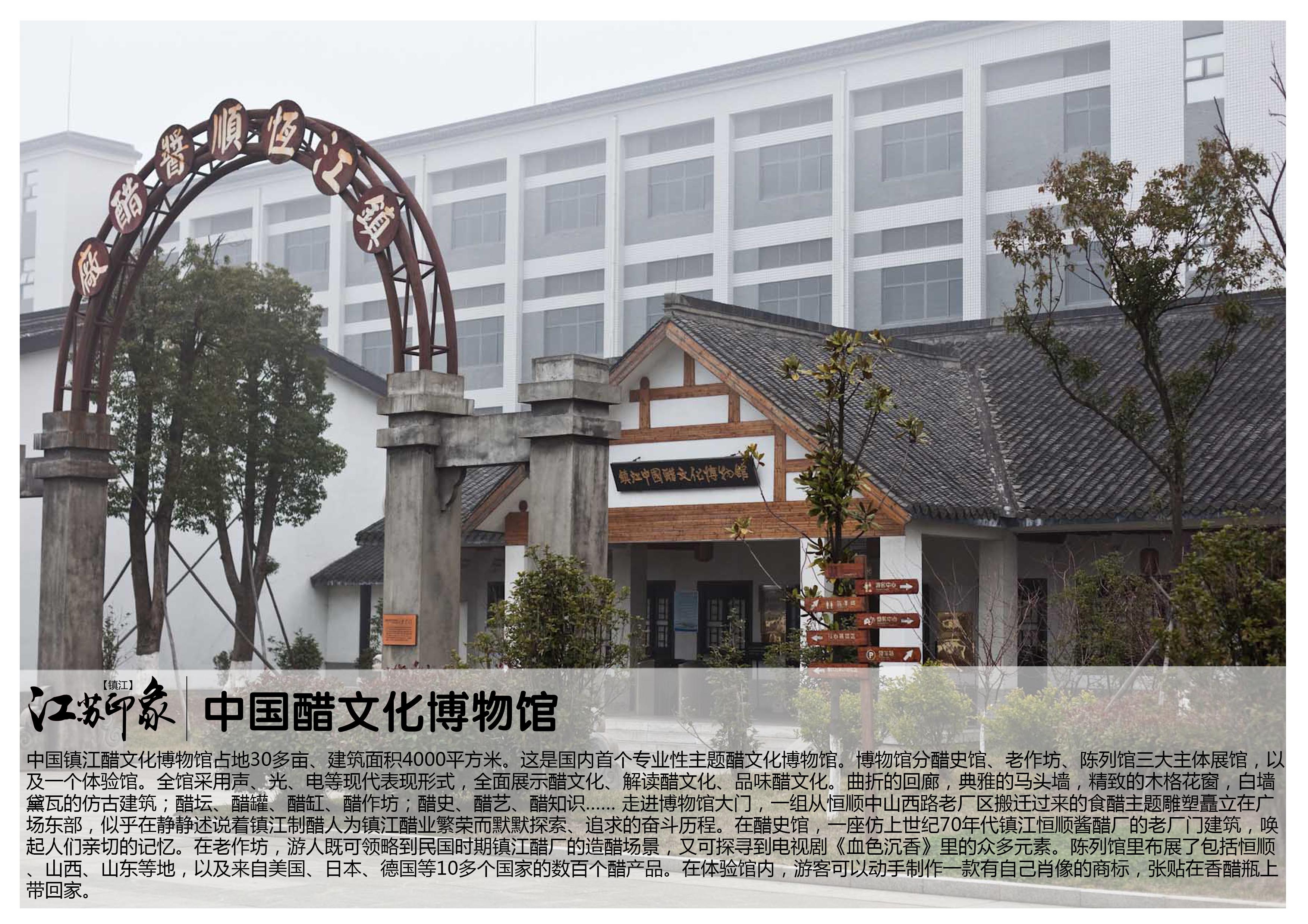 镇江别墅轻钢结构