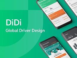 DiDi Global Driver Design