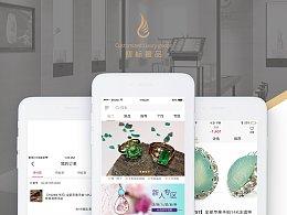 翡标奢品app界面设计