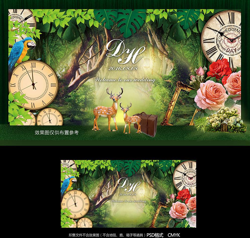 【yhwedding】绿色森林婚礼设计图图片