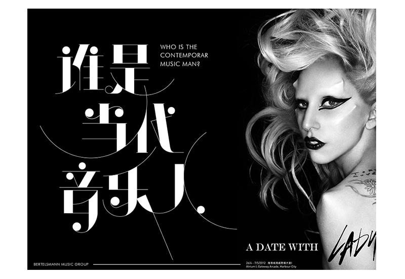 查看《字体设计第一辑》原图,原图尺寸:800x552