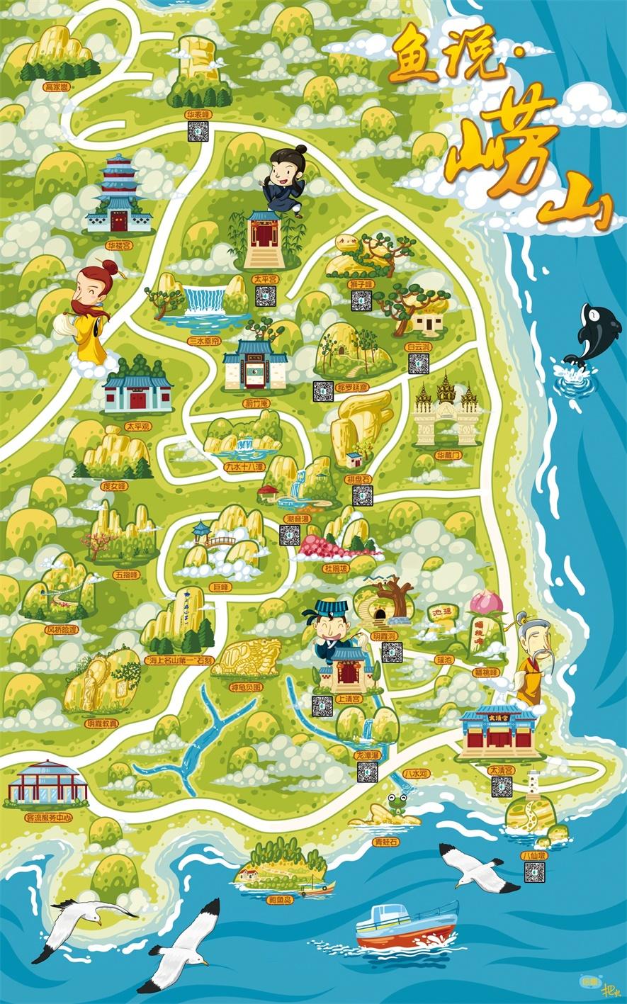 青岛崂山手绘地图