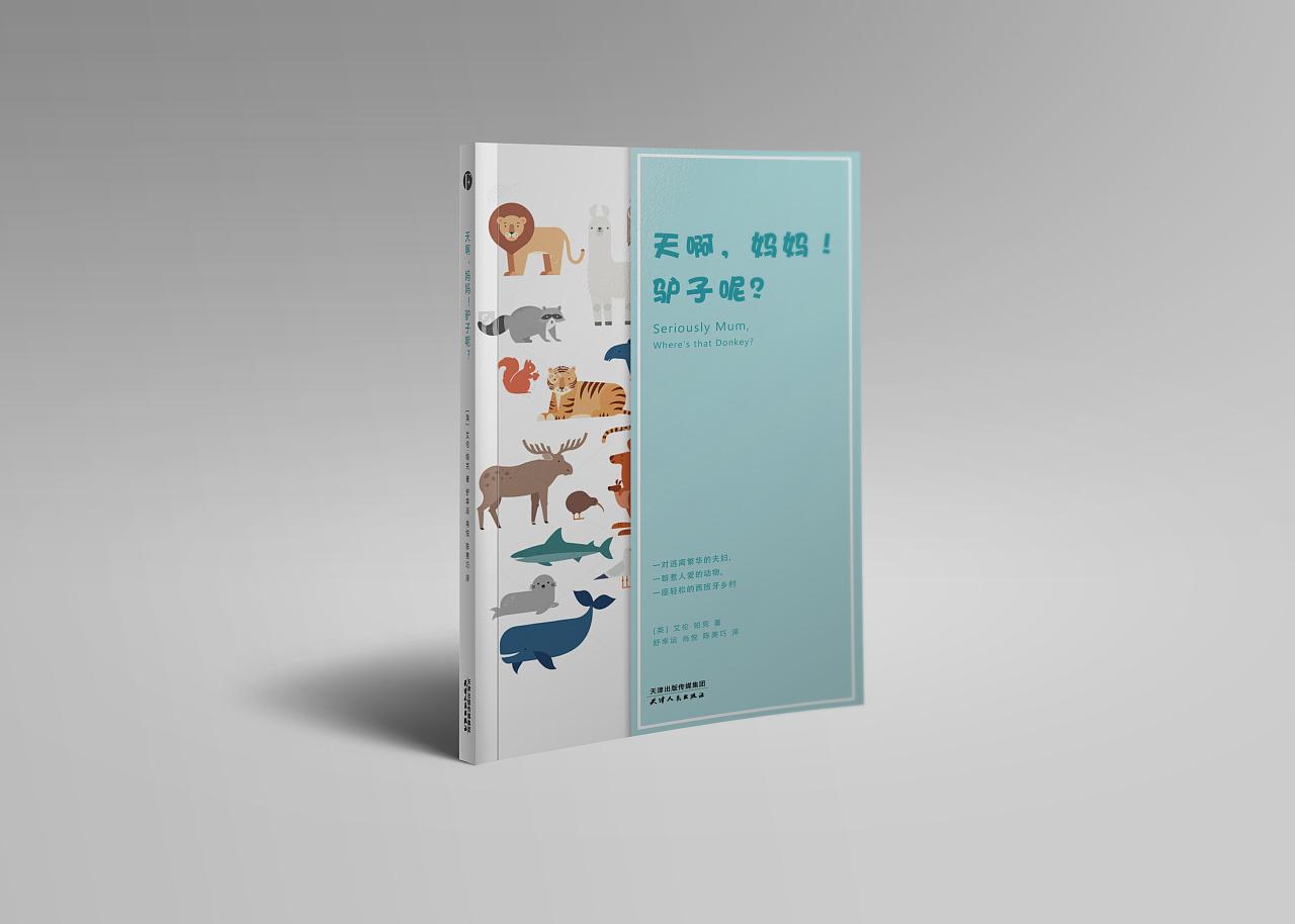 包装 包装设计 设计 1280_914图片