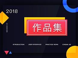 2017-作品集/简历