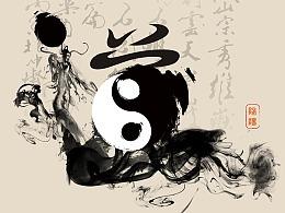 道文化,阴阳,八卦手机图标,中国凤