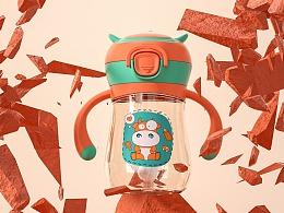 【母婴用品】萌趣牛牛杯水杯详情渲染设计(新风格)