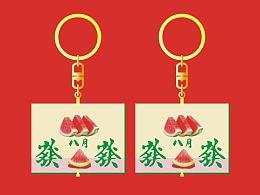 2.西瓜 八月 發--宫廷文化创意礼品