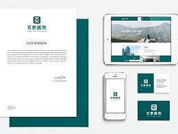 西安新概念品牌设计vis案例 百乐国际