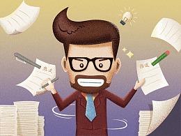 灵感 - 颗粒感插画教学