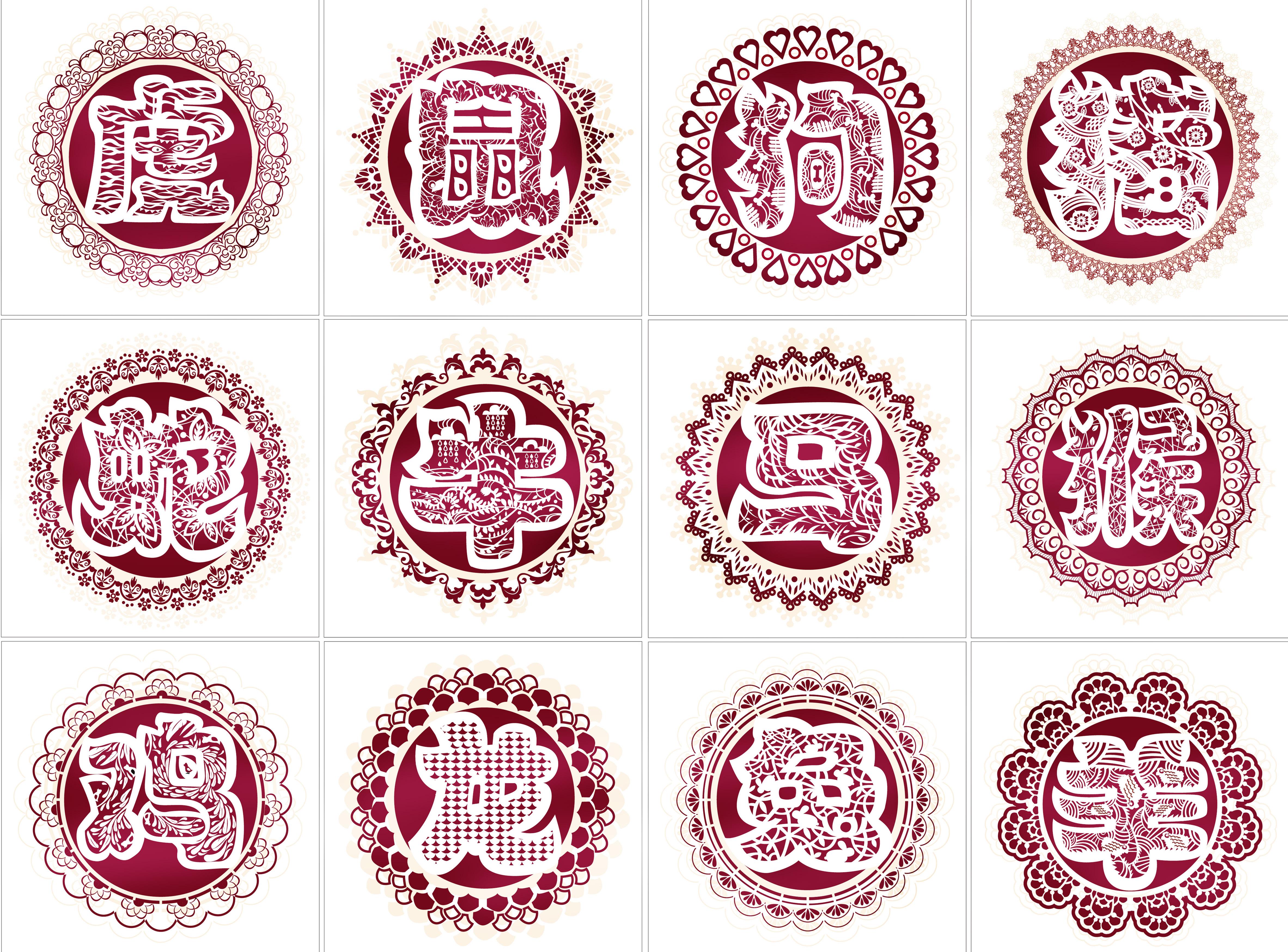 十二生肖纸质工艺品设计#四川大学图片