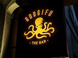 力昂品牌设计 | Godgifu酒吧空间设计