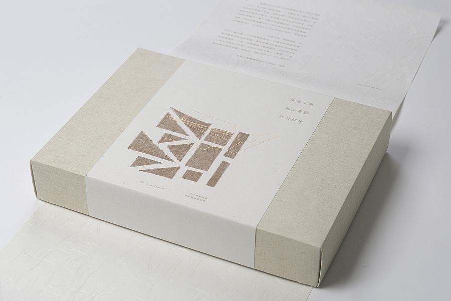 查看《之间设计-广源麻业-衬衫包装》原图,原图尺寸:1300x868