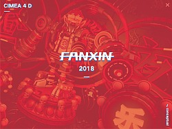 FANXIN-作品思路分享