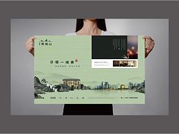 中国风房地产提报