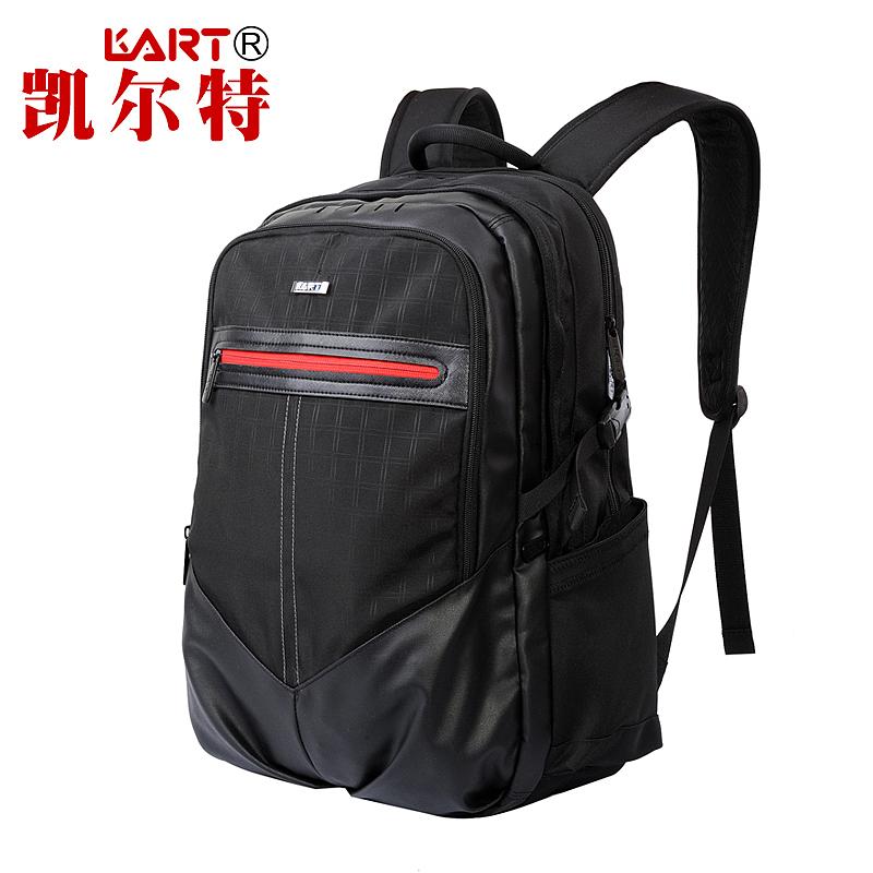 背包设计2