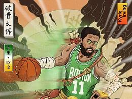 """《 篮球好汉 》之 凯里欧文 / """"NBA Heroes"""""""